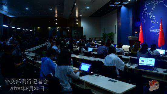 8月30日外交部记者会现场