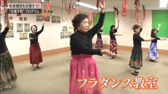 """日本最牛养老院简直逆天了 堪称""""老人迪斯尼"""""""