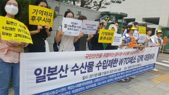 【蜗牛棋牌】韩国禁止进口福岛海鲜 WTO改判日本败诉