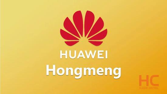 (圖via Huawei Central)