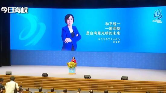 """臺名嘴:我們14億中國人不可能讓""""臺獨""""有任何機會"""