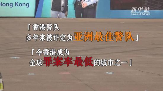 香港警察止暴制乱守护香港 网友:阿Sir我们挺你|暴力
