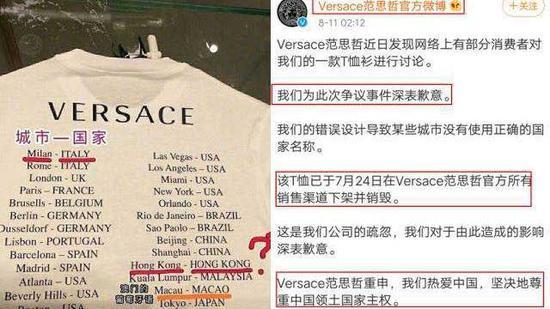 央视:范思哲们岂能在中国主权问题上装傻充愣