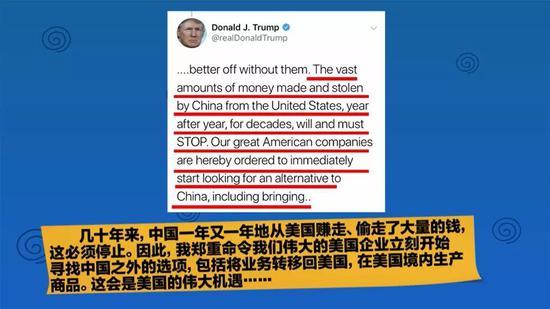 特朗普要求美企撤出中国随即被这家美国超市打脸