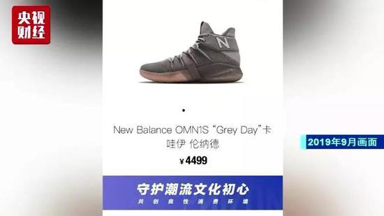 """新宝gg登录app 三亚""""名片""""变""""明骗""""?2700套已售明星楼盘被封"""