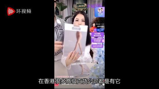 澳门银河63 上海市瑞金医院某医生因吃回扣被抓?造谣者已被警方依法处罚