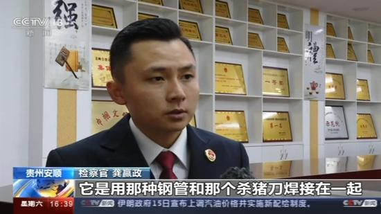 王博娱乐_与超级工程互动,感受改革发展成就