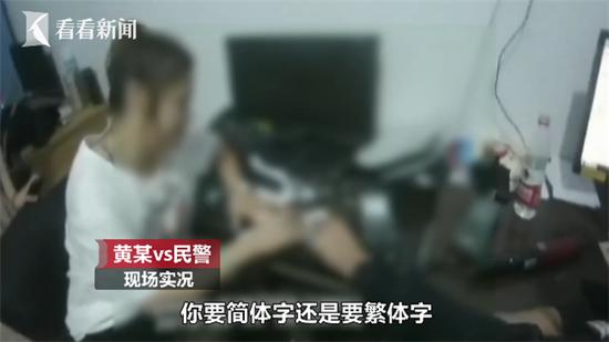赚现金的娱乐平台_李硕豪:美国是中国精英教育收割机