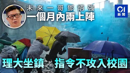 亚洲城浏览器手机,楼宇媒体双巨头的中场战事