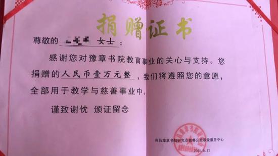 上海警方关于永利宝最新消息 - 4AM距离PCL夏季赛冠军仅差一步之遥 最大对手仍是IFTY