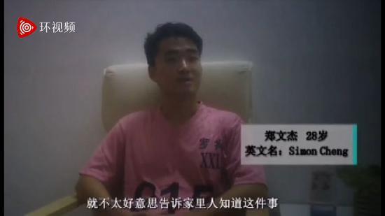 49选7香港,49选7香港|香港政商界:贸易战无赢家 负担会转嫁美国消费者