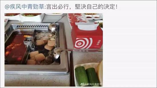 """东昌娱乐场亚游厅·植物的力量!国内首款日本权威认证""""抗皱面膜""""银座上市"""