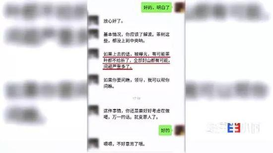 e世博下载地址_兵哥兵姐大爆料:十年前他们竟是这个样
