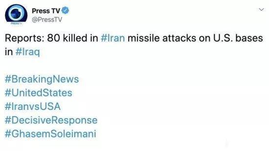 伊朗媒体称,反击造成美军80人死亡