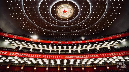 △2017年10月18日上午,中共十九大在人民大会堂开幕。(总台国广记者李晋拍摄)