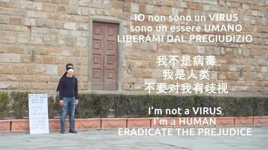 △ 2 月 2 日,意大利的中意青年联合会在佛罗伦萨街头策划了一场行为艺术,呼吁反歧视。图片来源 | CGTN
