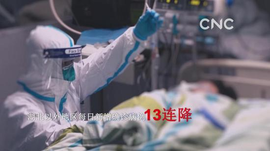 """微视频:战""""疫"""" 必胜图片"""