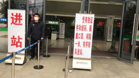 宜昌客运站