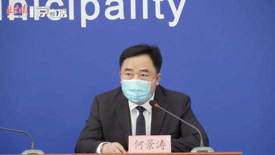 北京大兴区各镇街观察点共36处 在观人员331人图片