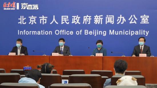 北京疾控通报20日境外输入病例情况 确诊病例一半来自英国图片