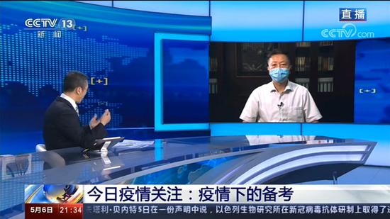 武汉高三复课首日借助视频设备 一个班拆成AB两班轮换上课图片