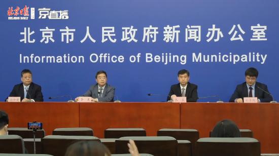 北京中小学其他年级及幼儿园何时开学?市教委有最新消息了图片
