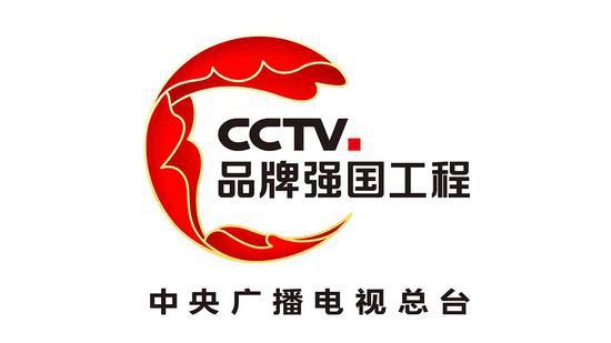 促消费助经济 北京消费季6月6日启动122亿元消费券将发放图片