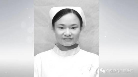 援鄂护士梁小霞被追授广西壮族自治区先进工作者图片