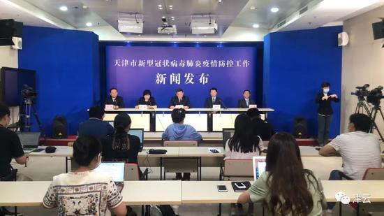 天津已排查出830名疫情地区暴露人员及其密接者,尚未发现核酸阳性图片