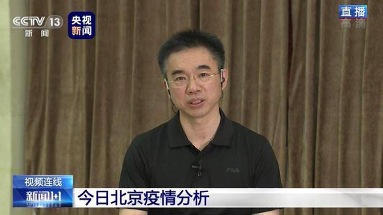 吴尊友:北京新发地暴发的疫情源头有两种可能 正在调查图片