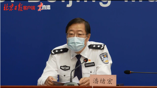 北京启动治安检查站、公路卡口出京车辆人员查控图片
