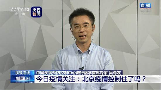 百事2:这条曲线表明北京疫百事2情走势和方向图片
