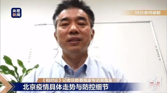 北京此轮疫情病毒传染性更强?吴尊友解答图片