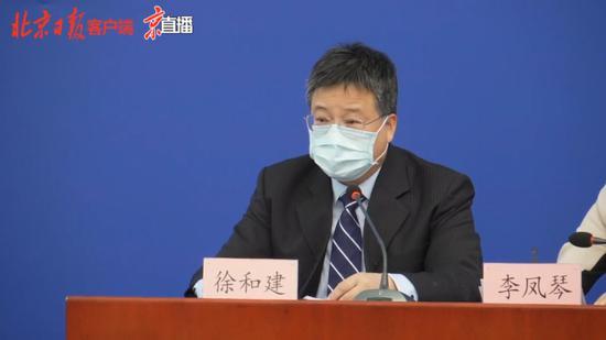 北京发生新发地市场聚集性疫情以来,本地确诊205例图片