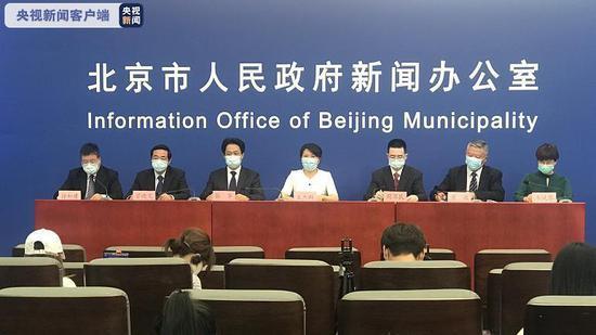 赢咖3:京市旅行社赢咖3只开放北京图片