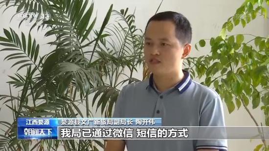 「高德招商」江高德招商西上饶婺源县所有景区暂图片