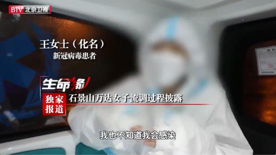 """北京日报评""""石景山女子道歉"""":居家隔离的门禁不能想破就破图片"""