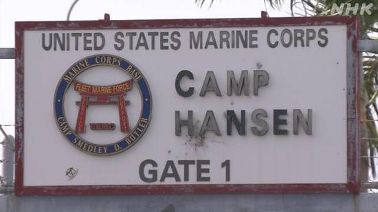 驻日美军多个基地暴发疫情 军方未透露感染人数