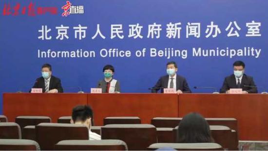 汇总:今天的北京疫情防控发布会要点来了图片