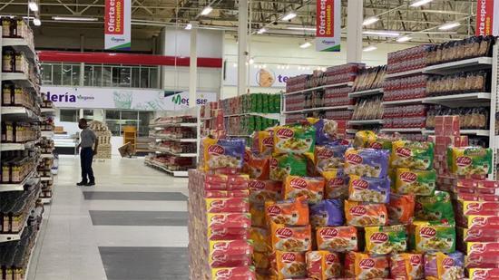 Megasis超市内景