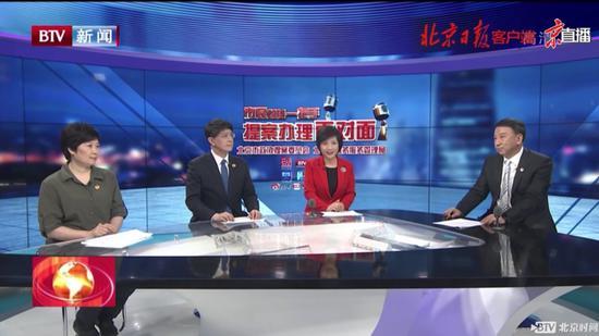 北京将建全市统一的社区治理信息系统