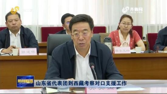 中央座谈会之后,第一个到西藏考察的代表团来自山东