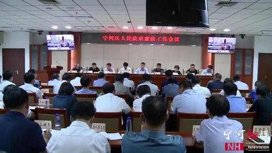 单泽峰转任天津市宁河区区政府党组书记图片