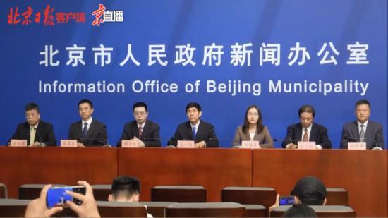 北京疾控:节日出游9点防控建议请收好!图片