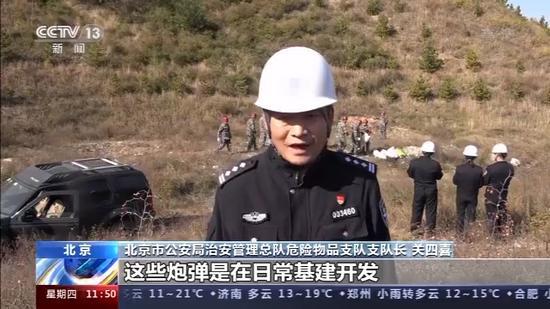 北京警方集中销毁数百枚废旧爆炸物图片