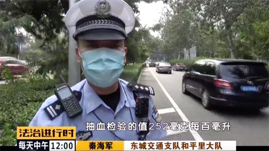 醉驾司机撞人逃逸 被交警拦下后挥拳袭警