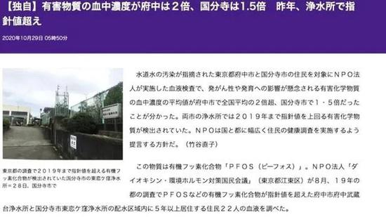 从福岛到东京都 日本各种污水可怎么办?