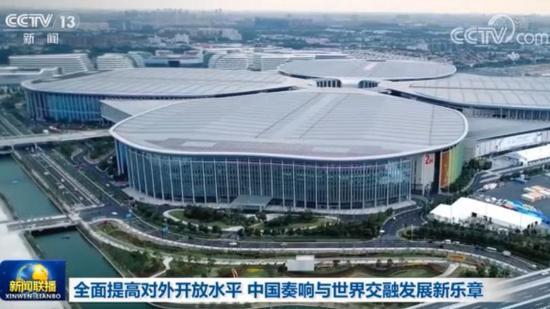 聚焦进博会:中国奏响与世界交融发展新乐章图片