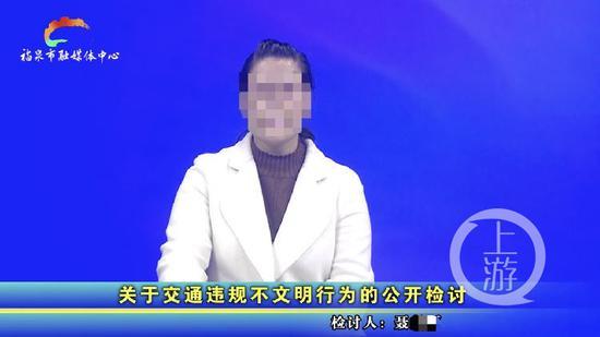 """女教师上电视道歉 贵州福泉市委文明办:""""所有违规市民都如此"""""""