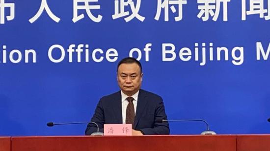 """北京健康宝""""助查""""和""""代查""""有何区别?官方回应来了图片"""